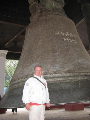084_Mingun Bell