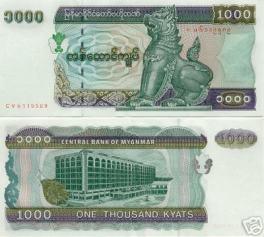 180_kyat