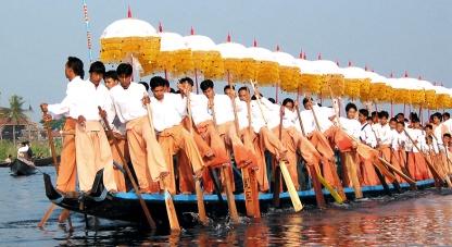 117c_Hpaung daw U Festival